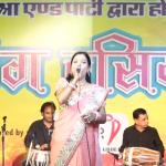 Rang Rasiya 2019